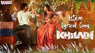 #Istam Lyrical Song   Khiladi Songs   Ravi Teja, Arjun, Meenakshi Chaudhary   Dimple Hayathi   DSP