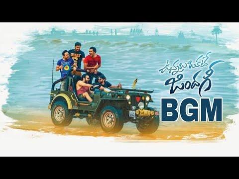 Unnadi Okate Zindagi Background Sound(BGM) Friendship Music