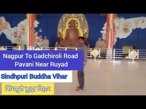 Buddhist Temple India Japan Design Sindhibiri Ruyad Pawani Bhandara Nagpur Maharashtra India