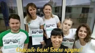 SKYJUMPING в Москве, обучение будущих тренеров фитнесу на спортивных мини-батутах