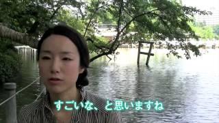 「旅のしおり2013」CM 佐藤みゆき編 佐藤みゆき 動画 3