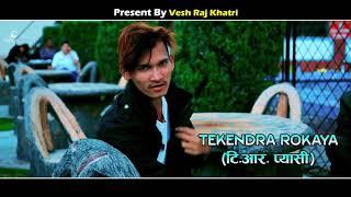 New Nepali Lok pop dohori songs 2075  sansha dhami and Kalpana saud