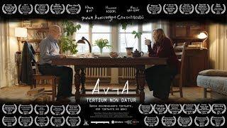 Закон исключенного третьего, или третьего не дано, реж. А.Соколовская | короткометражный фильм, 2016