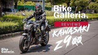 Kawasaki Z900 - BikeGalleria TH Review