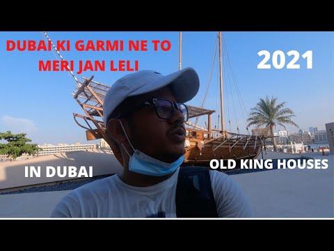 How looking old kings houses in Dubai.2021.