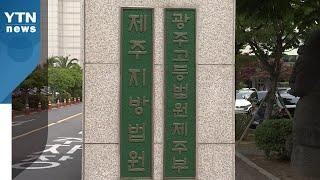법원, 의붓딸 성폭행한 계부 징역 7년 선고...법정구…