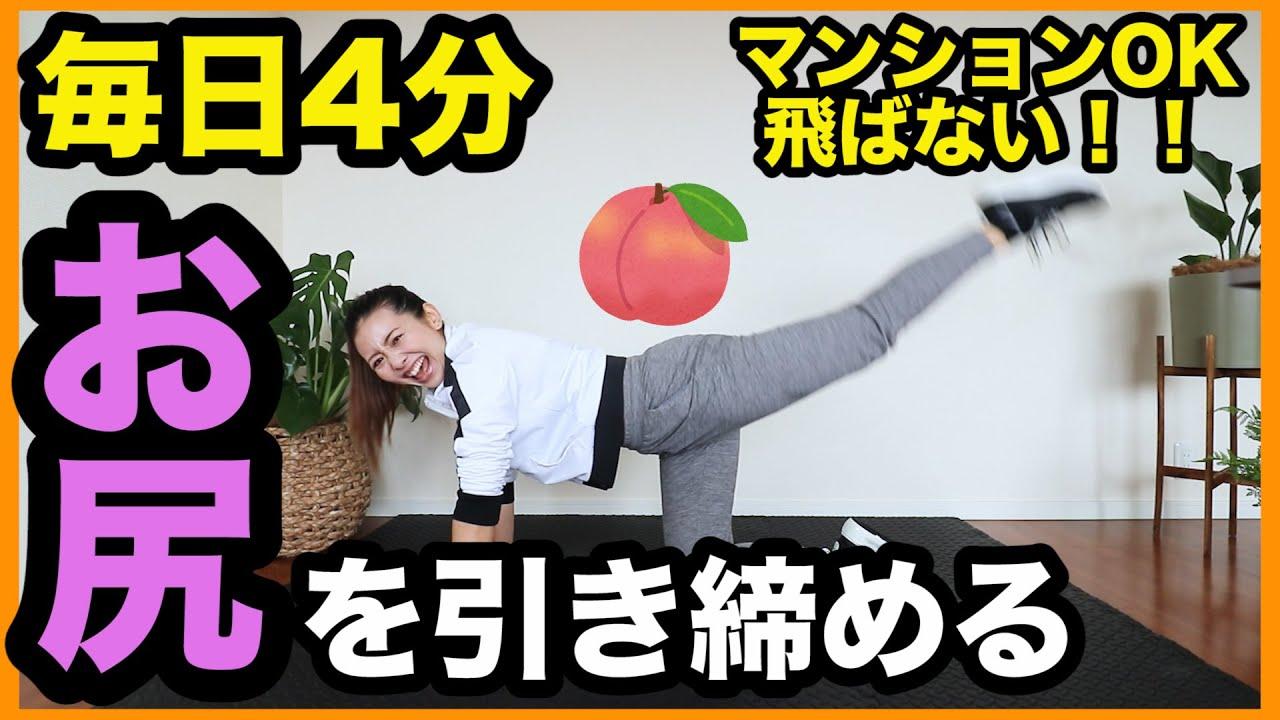 竹脇 まりな ダンス 曲