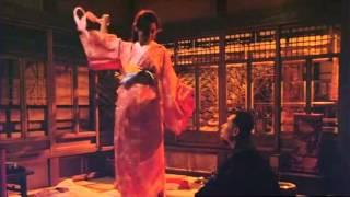 Sada (1998) Trailer