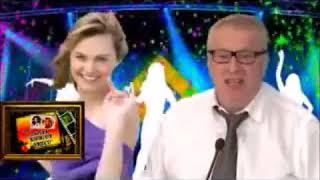 Премьера клипа 2017 Новенькие мурки- Володя Жирик (Жириновский)