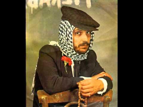 Ersen & Dadaşlar - Kozan Dağı | 1972 | Turkish Psychedelic Music