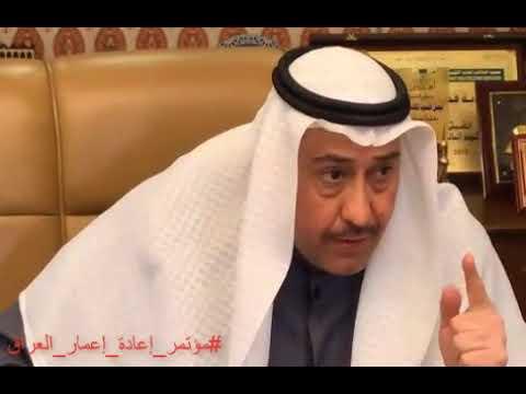 لقاء صحفي مع معالي محافظ الفروانية الشيخ #فيصل الحمودالمالك الصباح حول #مؤتمرإعادةإعمارالعراق
