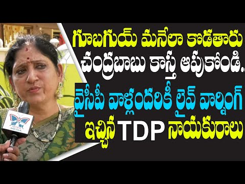 AP Women Warns YSRCP Govt   Public Fires And Abuses On Jagan Govt Ruling   AP 3 Capitals Issue