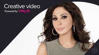 Elissa - Maa Sabk Al Esrar (Audio) / اليسا - مع سبق الإصرار