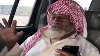 شيلة فهمني وعلمني اداء سعد محسن - لاعلمني لاتخليني اقعد امشي لااني مقيد ولا مفكوك 😂😂❤