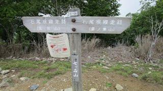 七ツ石山登頂