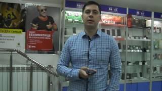 видео Как правильно покупать в ломбардах