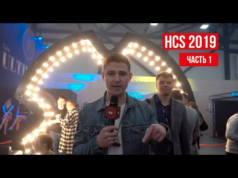 [1 ВЫПУСК] Hookah Club Show 2019 / DarkSide, HookahPlace, Северный, Satyr, Душа Фрэнки.