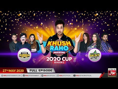 Khush Raho Pakistan 2020 | Season 2 | Faysal Quraishi Show | 27th May 2020