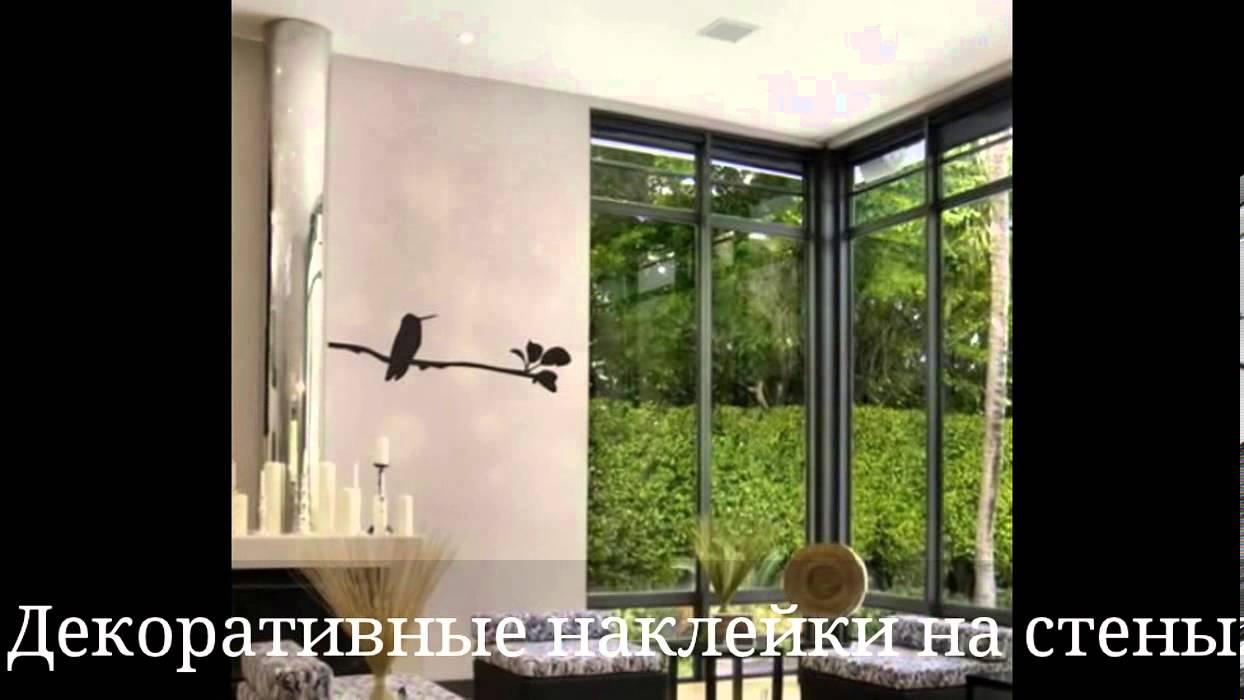Кухонная мебель 2463; кабинет 935; зеркала 2462; комоды 423; мебель для ванных комнат 1840; мебель для гостиной 1065; мебель для детской 1539; мебель для прихожей 502; мебель для спальни 2509; мебельная фурнитура 1212; мебельные комплекты 13; мягкая мебель 1183; садовая мебель,