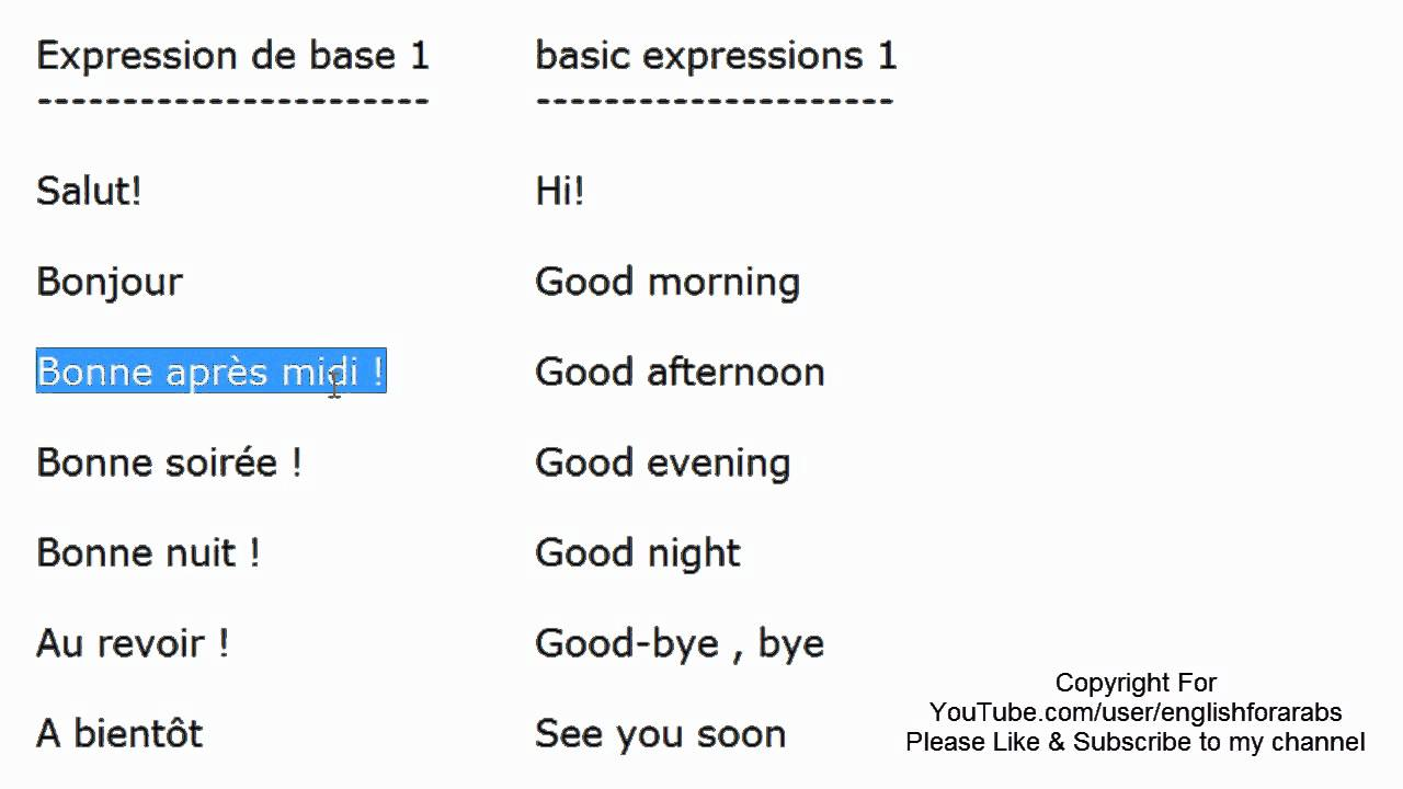 French Basic Expressions Part 1 French For Beginners Youtube