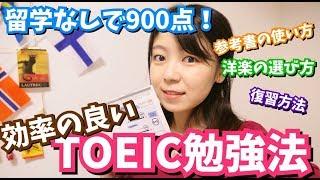 チャンネル登録よろしくお願いします(^^) 私は要領の悪い人間なので、90...