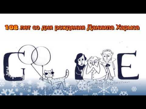 Выйти замуж за Пушкина (сериал 2016) 1,2,3,4 серия