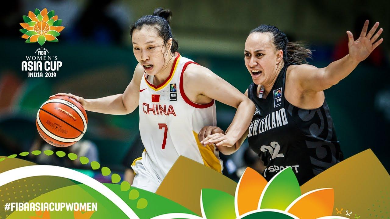 China v New Zealand - Full Game - FIBA Women's Asia Cup 2019