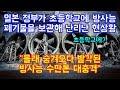 한국 코스프레 VS 일본 코스프레 한일여자들이 말하는 차이점!?(ft. 할로윈 데이, 엄코 ...