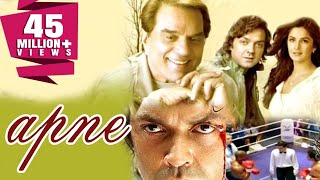 Video Apne (2007) Full Hindi Movie | Dharmendra, Sunny Deol, Bobby Deol, Shilpa Shetty, Katrina Kaif download MP3, 3GP, MP4, WEBM, AVI, FLV September 2018