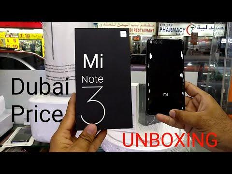Hindi   Mi Note 3 Unboxing 128GB 6GB Ram Dubai Price