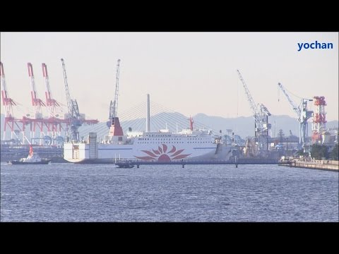 Ferry - Ro-Ro / Passenger Ship: SUN FLOWER FURANO (MOL Ferry Co., Ltd. IMO: 9061590)