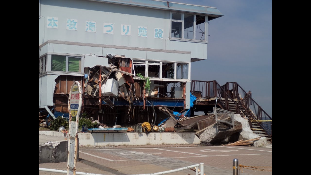 本牧 海 釣り 施設 台風