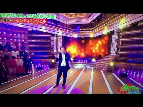 斎藤さんが歌う「DREAMS COME TRUE 未来予想図ii」