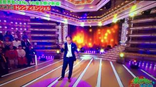 トレンディーエンジェルの斎藤さんが歌うドリカムの未来予想図iiです!...