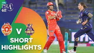 Short Highlights | Islamabad United vs Quetta Gladiators | Match 12 | HBL PSL 6 | MG2T