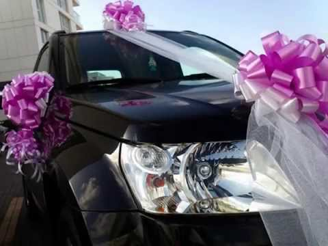 How to decorate wedding car by yourself