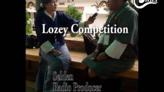 Lozey Competition