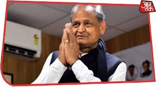 Ashok Gehlot To Be Named Chief Minister Of Rajasthan, Say Sources | Breaking News