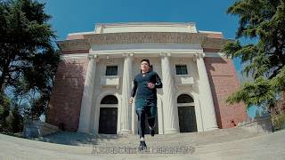 U-Run 2018 Tsinghua Campus Marathon
