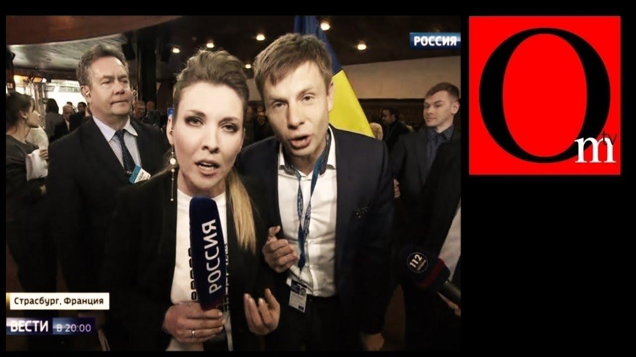 Сливной бачок Скабеевой, штраф за фейки, срок за Путин Х*йло