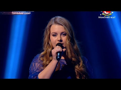 Х-фактор-5 Валерия Симулик - We Are The ChampionsQueen cover Гала-концерт27.12.2014