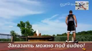 видео Купить гироскутер в Москве недорого с доставкой, продажа гироскутеров Москва