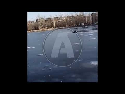 Дети провалились под лед в Житикаре 10.11.19
