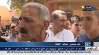 الأخبار المحلية / أخبار الجزائر العميقة ليوم الثلاثاء28 جوان 2016