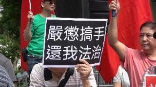 """全國人大代表陳勇:""""佔中""""策劃及組織者欠香港市民一個鄭重的道歉"""