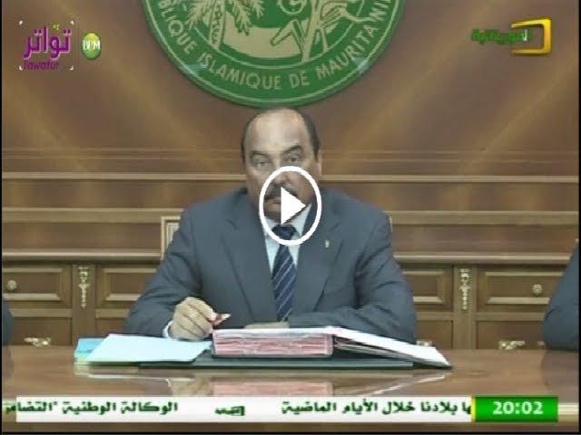 مجلس الوزراء يصادق على مشروع قانون يحدد إجراءات الحملة الانتخابية - قناة الموريتانية