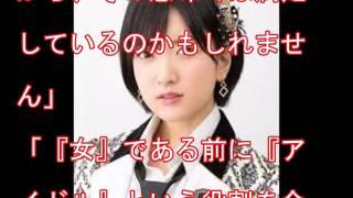 6月17日に沖縄で開催された第9回AKB48総選挙。予定されていたビーチでの大イベントが本番前日に悪天候で中止となるなど当初から波乱含みだったが、それを超える ...
