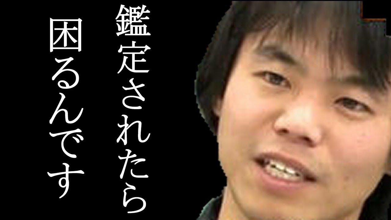 くん 松岡 伸矢
