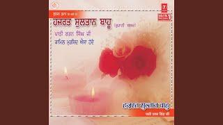 Je Rab Milda Nahitya Dhoteya