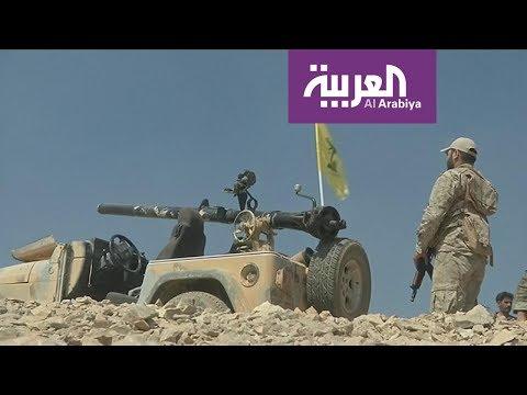 حزب الله.. مجرم عابر للحدود  - نشر قبل 2 ساعة